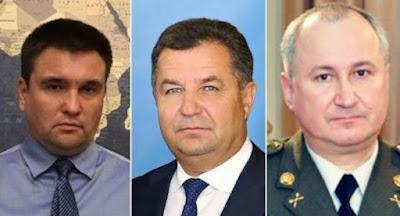 Рада отказалась уволить главу СБУ и министров иностранных дел и обороны