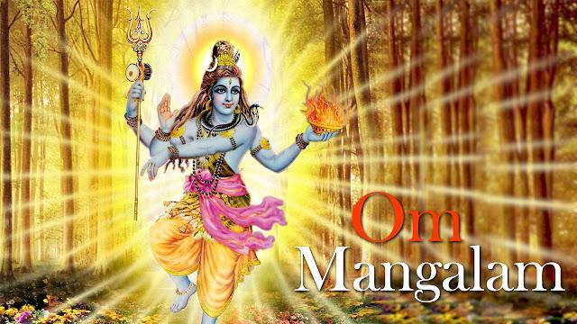 शिव मंगलम् रविवार मंगलम् ॥ Shiv Manglam