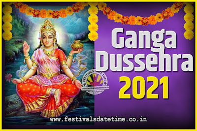 2021 Ganga Dussehra Pooja Date and Time, 2021 Ganga Dussehra Calendar
