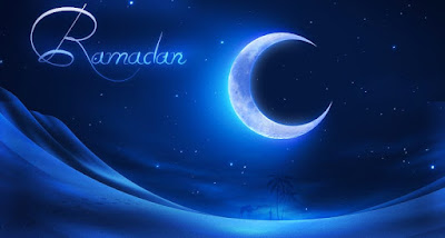 Powerful Ramadan Wazaif