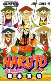 Ver Descargar Naruto Manga Tomo 49