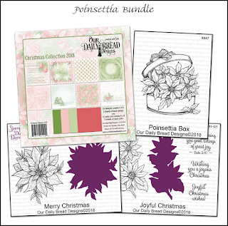 Poinsettia Bundle