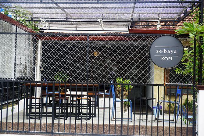 Lokasi Sebaya Kopi di Jalan Flamboyan Karang Gayam