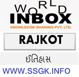 INDIA HISTORY PDF BY WORLD INBOX