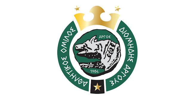 Το πρόγραμμα των αγώνων του Διομήδη Άργους στο Πρωτάθλημα 2020-2021