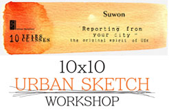 10x10 workshop in Suwon