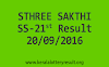 STHREE SAKTHI SS 21 Lottery Results 20-9-2016