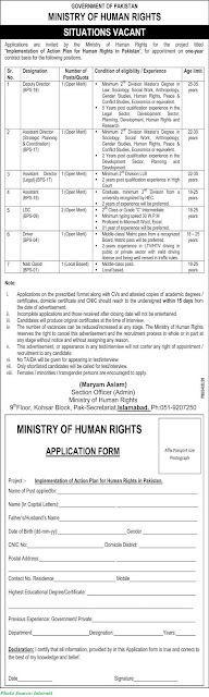 Ministry of Human Rights Jobs 2021 - Latest Ministry of Human Rights Islamabad Jobs Latest Advertisement