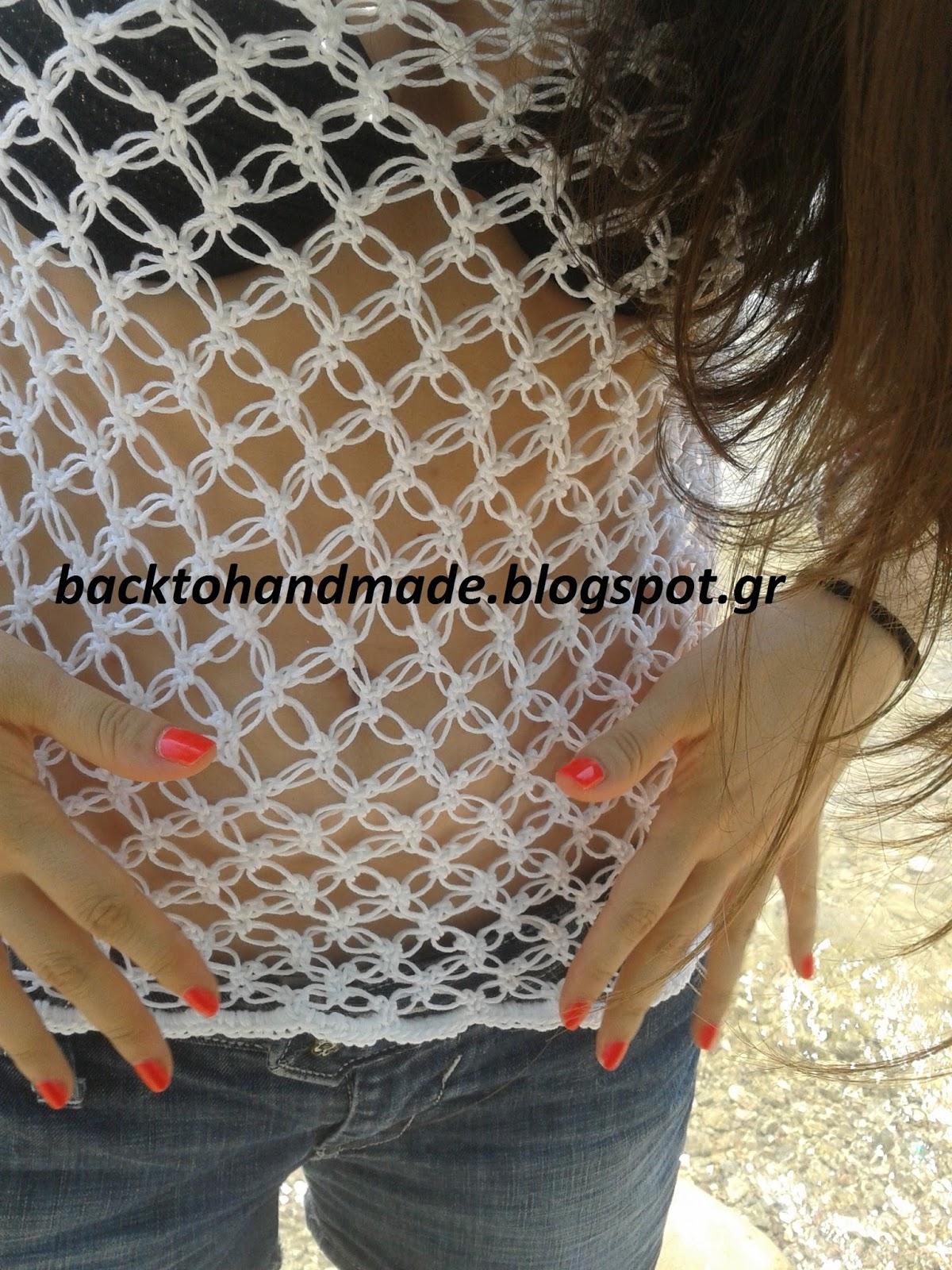 41d1d6e816a3 Πλεκτό μπλουζάκι! - Back To Handmade