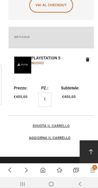 متجر يفتتح الطلب المسبق لجهاز PS5 القادم و بسعر رهيب جداً