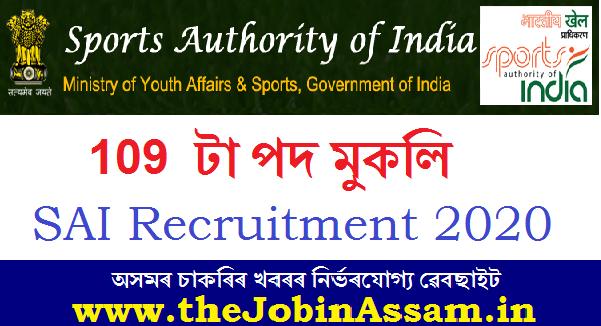 Sports Authority of India (SAI) Recruitment 2020