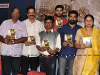 Bichagadu Telugu Movie Audio Launch Event Photos