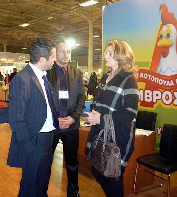 Στη φωτογραφία ο Μάκης Αμβροσιάδης με την Άντζελα Γκερέκου σε Διεθνή Έκθεση Τροφίμων