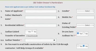 Sauchalay Online Form
