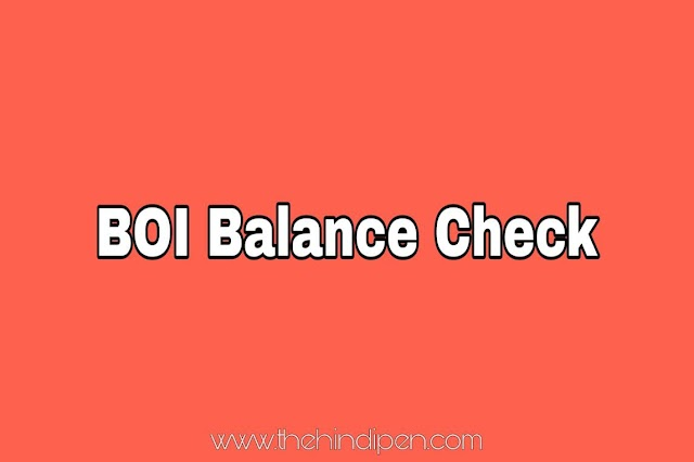 Bank Of India Balance Check Missed Call Number