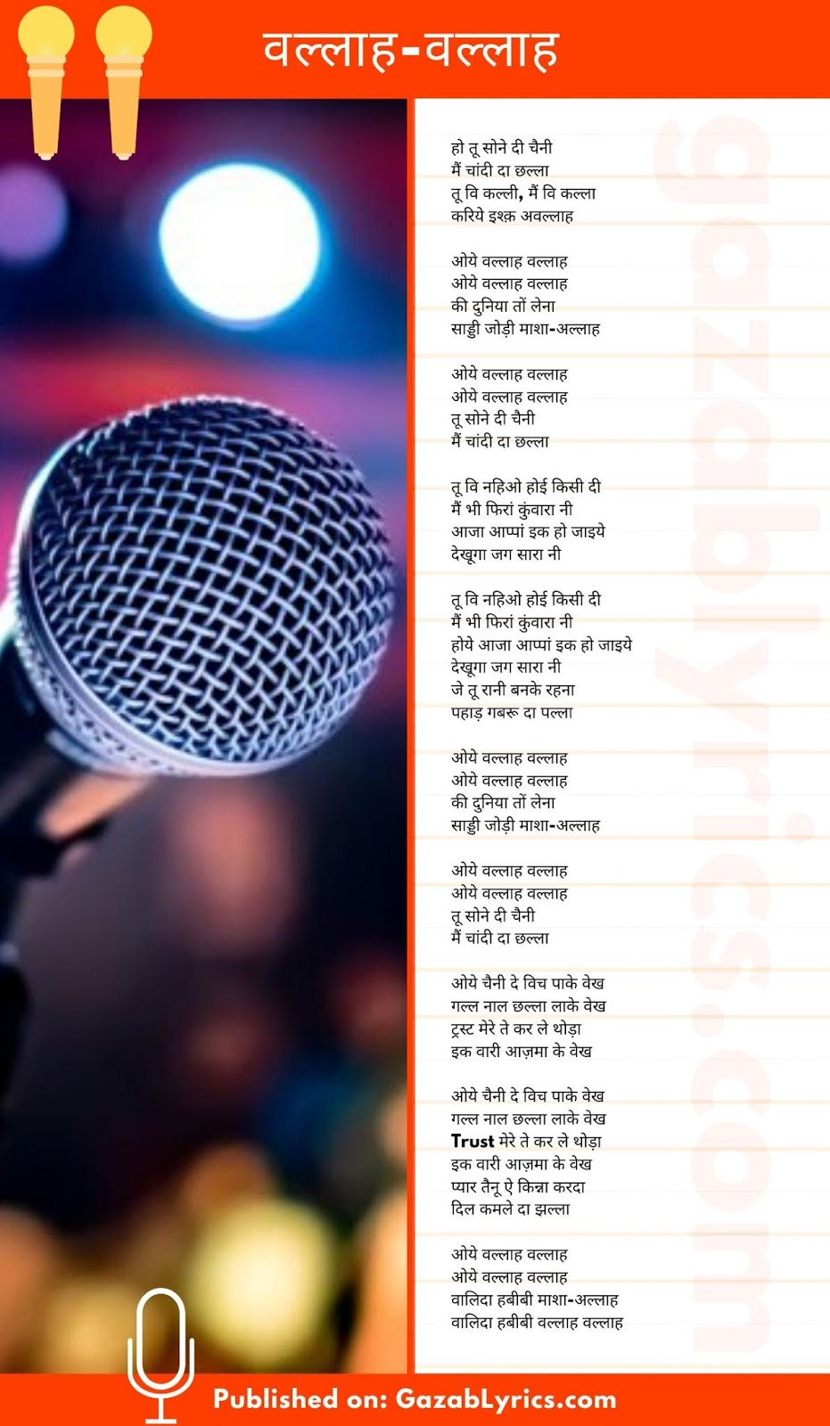 Wallah song lyrics image