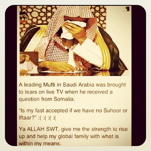 ya allah help me in arabic - photo #27