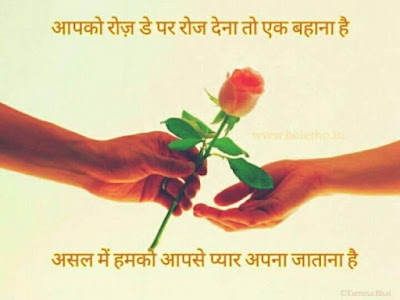 rose day images download free