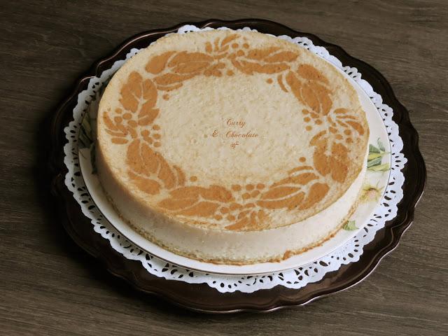 Tarta de arroz con leche, sin horno