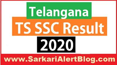 http://www.sarkarialertblog.com/2020/06/telangana-ts-ssc-result-2020.html.html