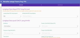 Cara Pendaftaran dan Verifikasi PPG 2019 Melalui Aplikasi SIM PKB - Mazzajie