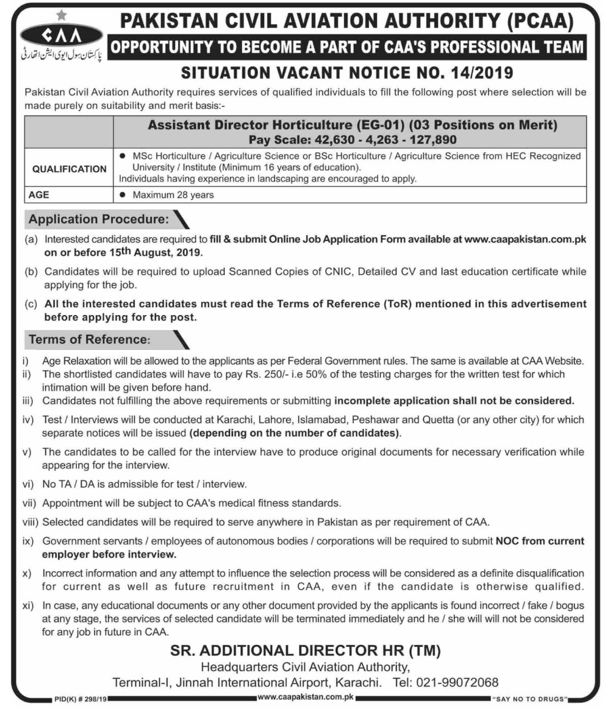 Pakistan Civil Aviation Authority PCAA Jobs 2019 Latest