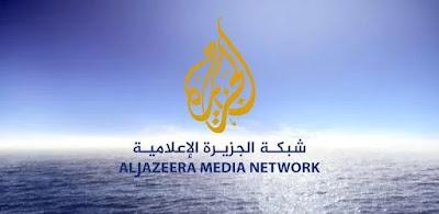 وظائف شاغرة في قناة الجزيرة