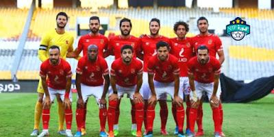 مباراة الاهلي ضد نادي مصر اليوم بتاريخ 5/1/2020