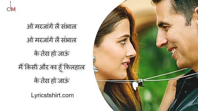Filhal Lyrics in Hindi
