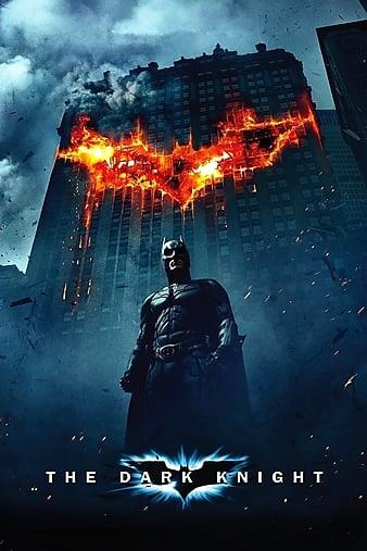 Batman: El caballero de la noche (2008) PLACEBO 1080p Latino