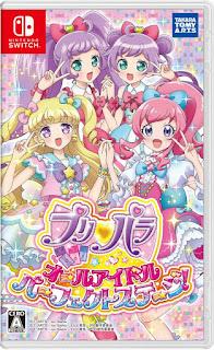 All idol new boxart - PriPara All Idol Perfect Stage Switch XCI NSP