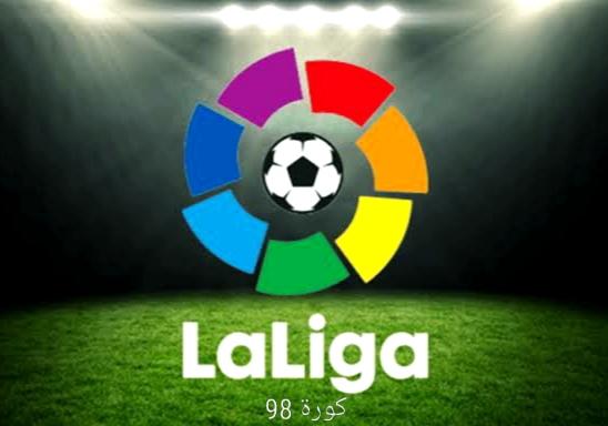 مباريات الجولة 28 من الدوري  الاسباني اللاليجا