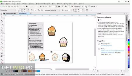 Corel Draw Graphics Suite 2020 free Download