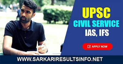 UPSC Civil Service: The Union Public Service Commission, UPSC, recently invited the online application form for the Indian Administrative Civil Service