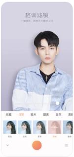 Tải App chỉnh ảnh Trung Quốc mới đang hot hiện nay 无他相机 Android / IOS