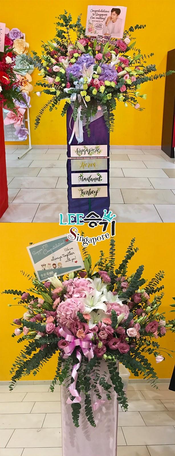 ♥ 이승기 싱가폴 ♥ Lee Seung Gi Singapore: Lee Seung Gi