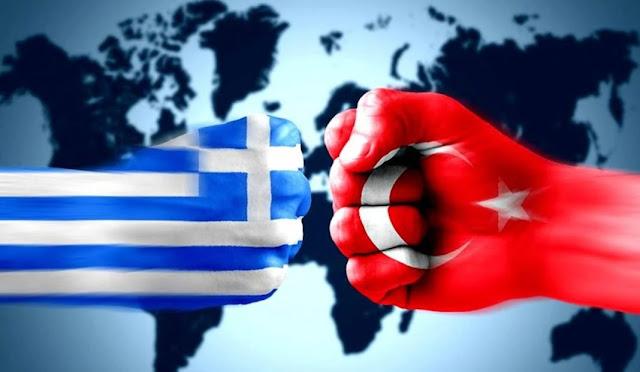 Η Ελλάδα ας ετοιμαστεί για πόλεμο