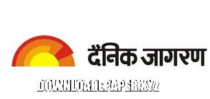 Dainik Jagran ePaper Today Download PDF 2020 | Hindi Newspaper