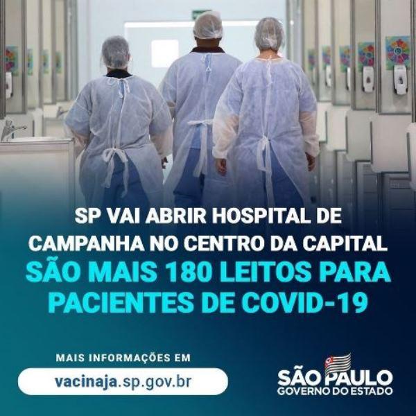 São Paulo vai abrir Hospital de Campanha no centro da capital