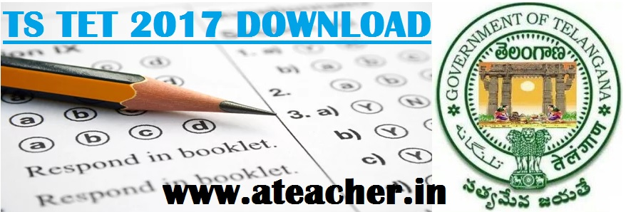 TS SET 2017 Answer Keys Paper-1,Paper-2 | Telangana Teachers Eligibility Set July 2017 SET A/B/C/D Solutions with Question Papers