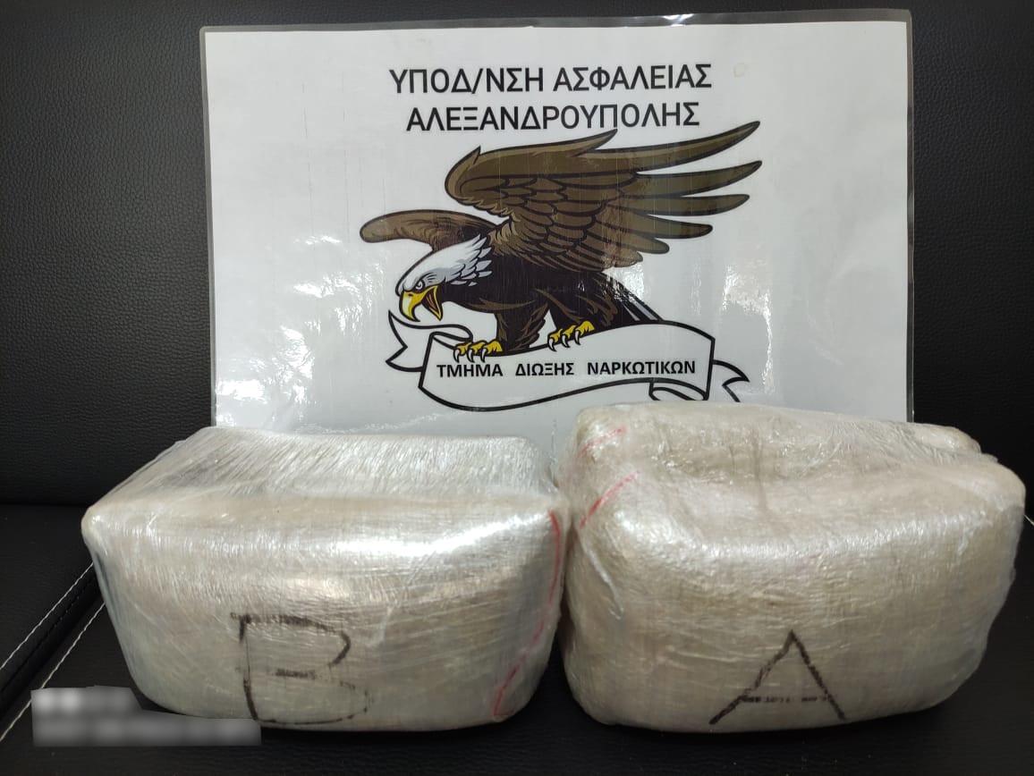 Θράκη: Μπήκε παράνομα στη χώρα και μετέφερε ναρκωτικά