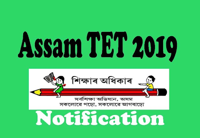 Assam TET 2019 Official Notification For Lower Primary And Upper Primary