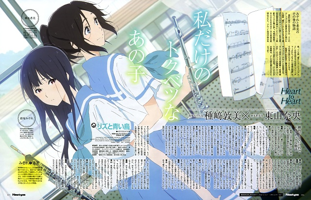 Liz to Aoi Tori BD Subtitle Indonesia