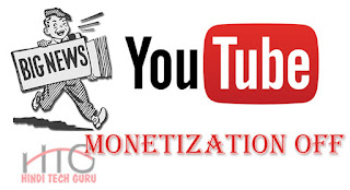 YouTube Videos Monetization Off
