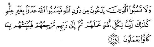QS. al-An'am: 108
