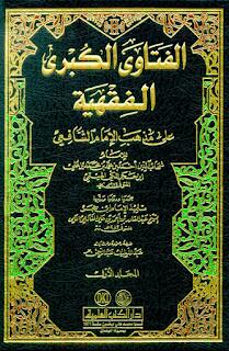 Kitab Fatawa Kubro Karya Imam