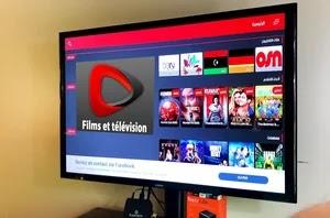 FHM | Films HD ET IPTV EXCELLENTE APPLICATION  ANDROID 2020