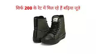 जूता का रेट 200 फोटो