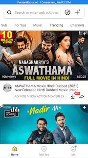 SnapTube YouTube Downloader - screenshot 3