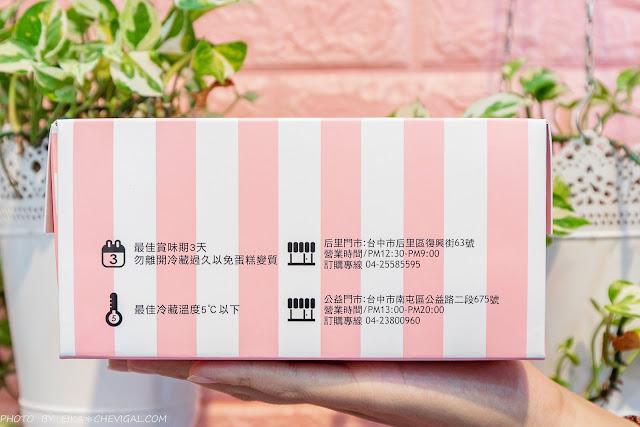 MG 9565 - 熱血採訪│台灣燈會美食,后里知名平價千層蛋糕,多款限定口味,百元初頭就能品嚐美味千層蛋糕!